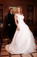 Наша красивая невеста Люба
